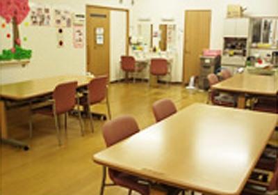 デイサービスセンター 愛の里施設・事業所写真
