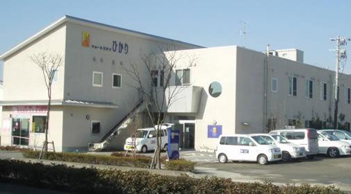 ショートステイ ひかり施設・事業所写真